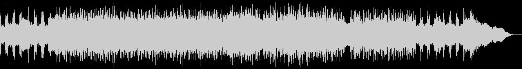 疾走感のあるハモリが特徴のロックの未再生の波形