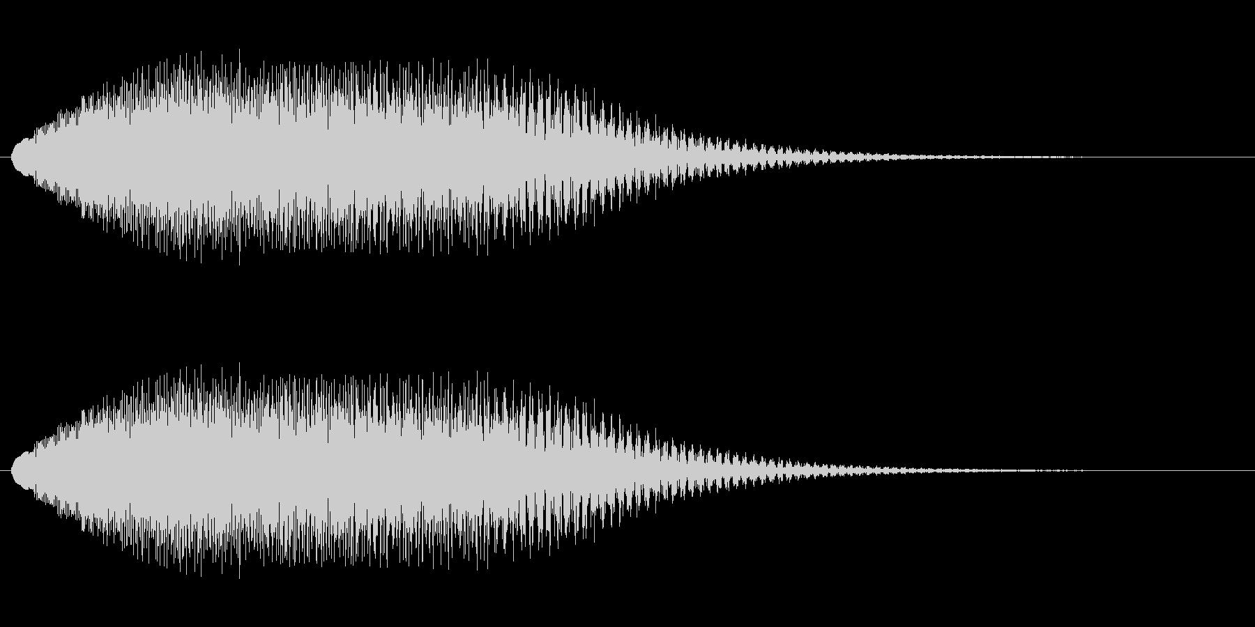 キラキラキラ(高音の透明感ある落下音)の未再生の波形