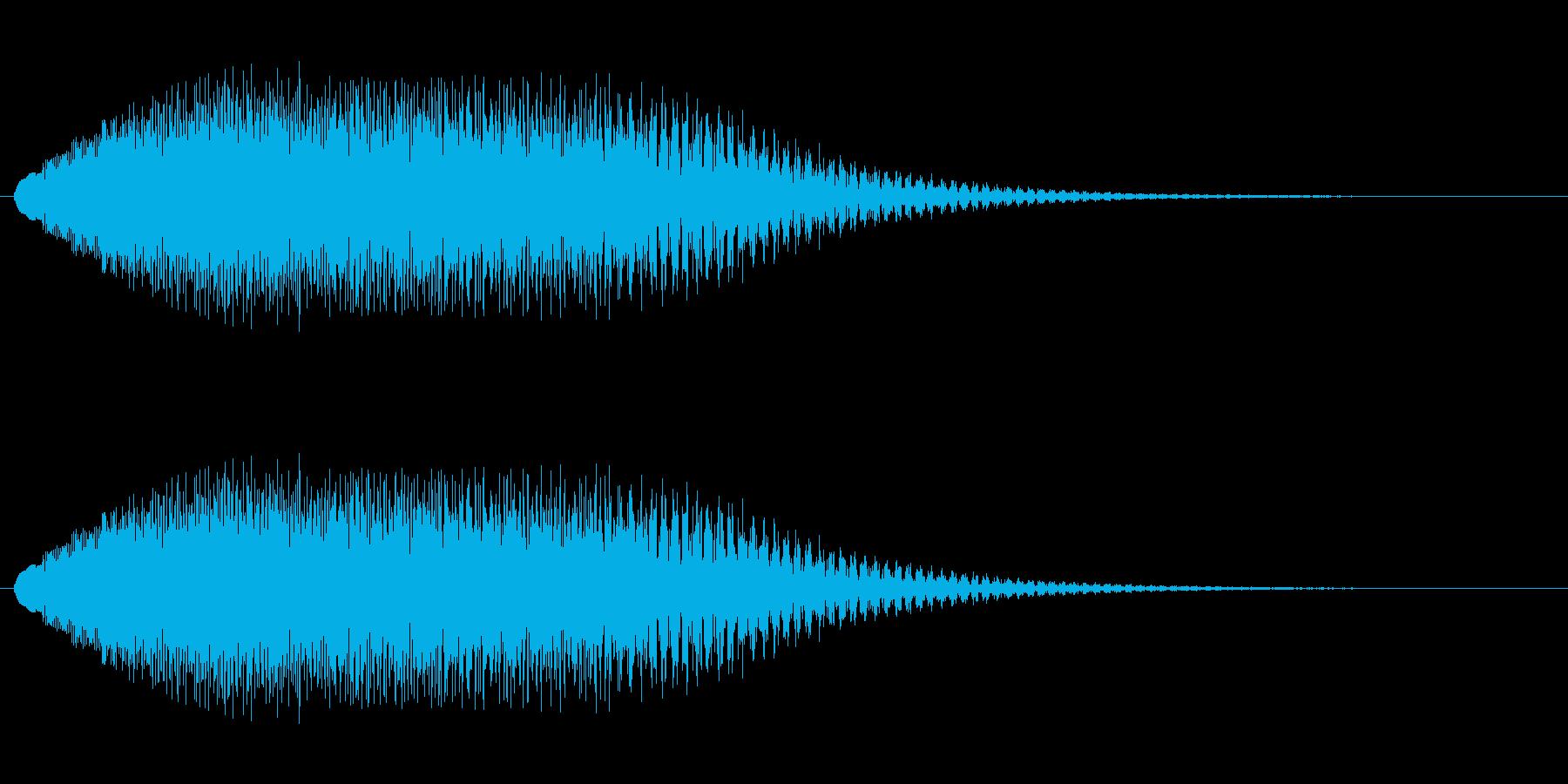 キラキラキラ(高音の透明感ある落下音)の再生済みの波形