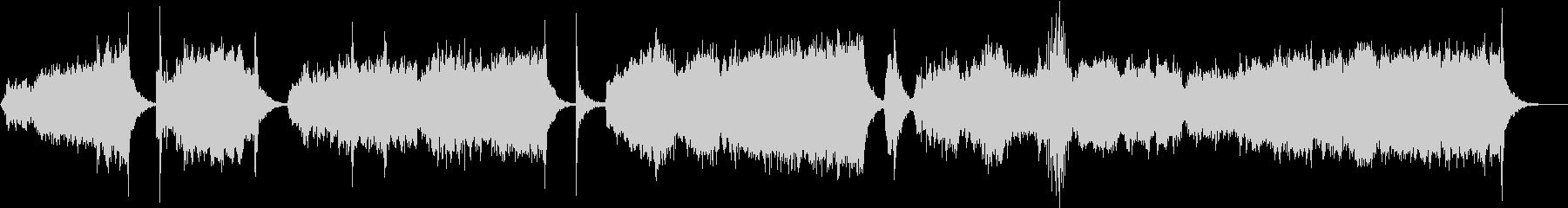 不穏な空気をオーケストラで演出の未再生の波形