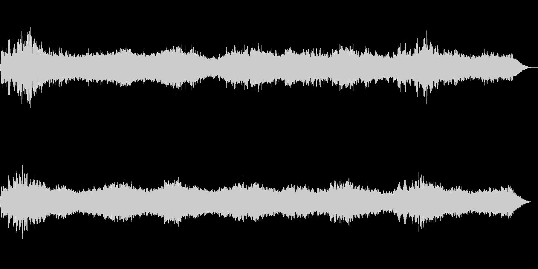 暗く重い環境音の未再生の波形
