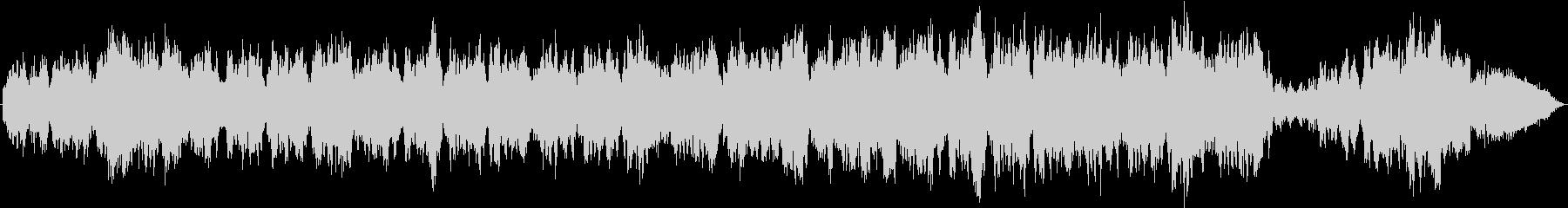 ヴァイオリンソロと弦楽器アンサンブルの未再生の波形