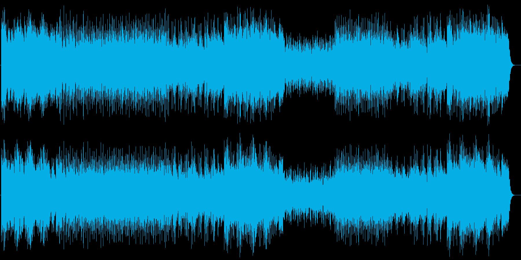 軽やかで爽やかな曲の再生済みの波形