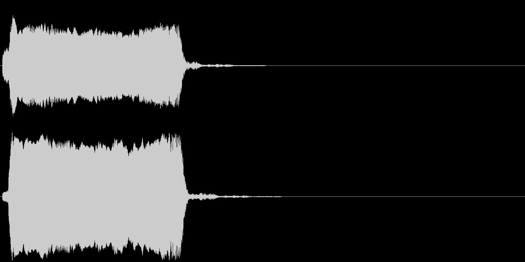 キャーーの未再生の波形