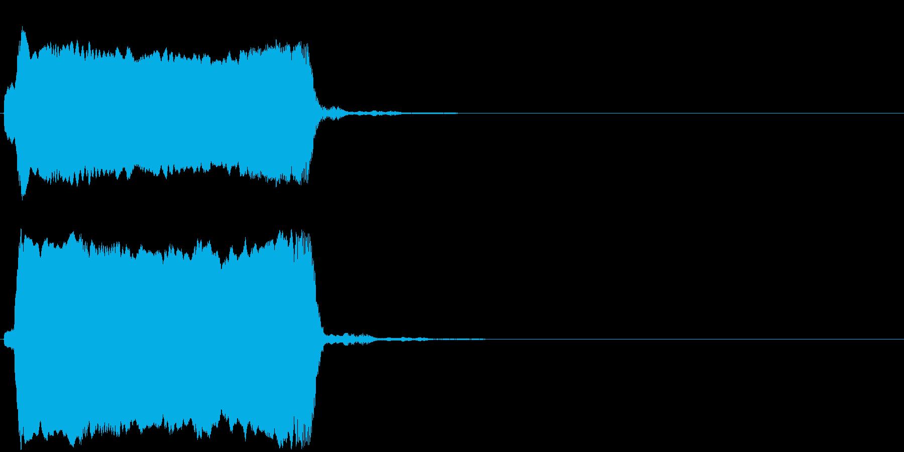 キャーーの再生済みの波形