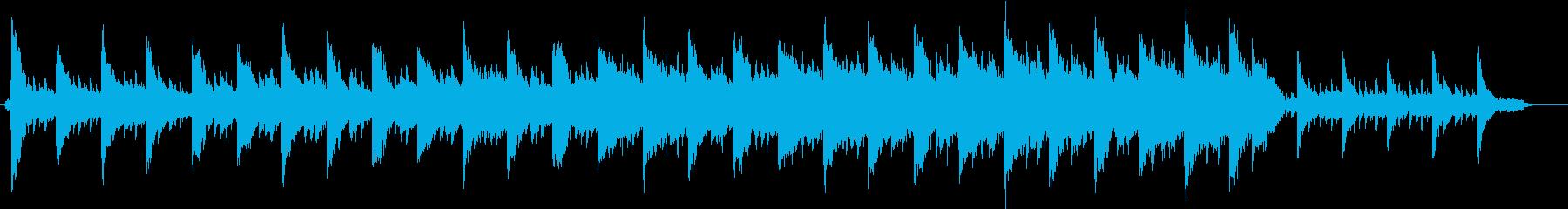 感情的なピアノの背景。の再生済みの波形