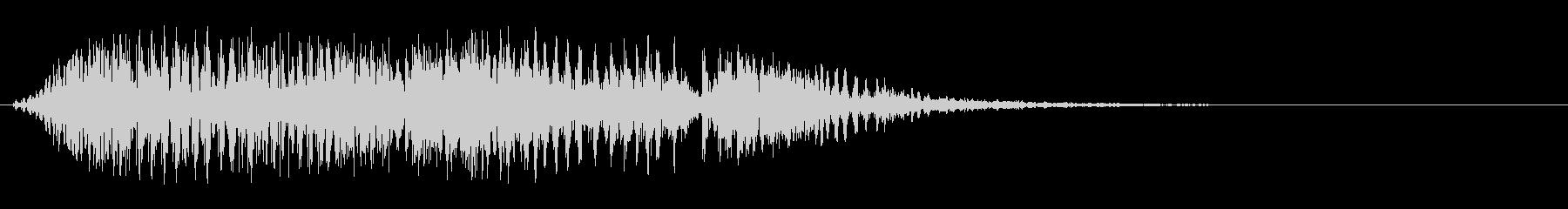 カートゥーンな軋む音の未再生の波形