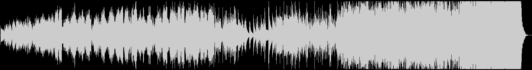 ピアノとストリングスの悲しいエンディングの未再生の波形