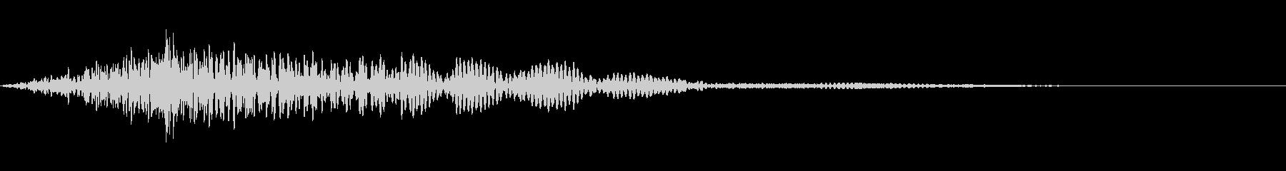 タイトルインパクト(ブウォーン+ポチャ)の未再生の波形