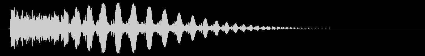 ピシューイ(ゲーム・アプリ向け)の未再生の波形
