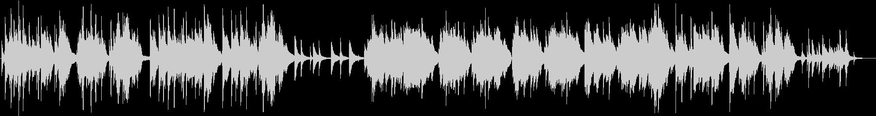 ピアノソロ グリーンスリーブス 切ないの未再生の波形