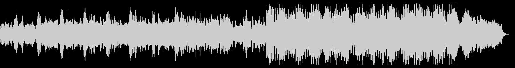 オーケストラ風味の村の楽曲の未再生の波形