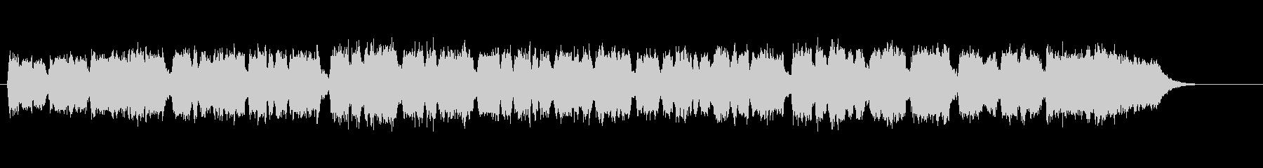 『きよしこの夜』パイプオルガン演奏の未再生の波形
