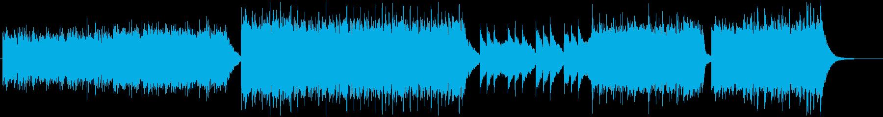 雄大ポジティブ-映像プロモーションの再生済みの波形