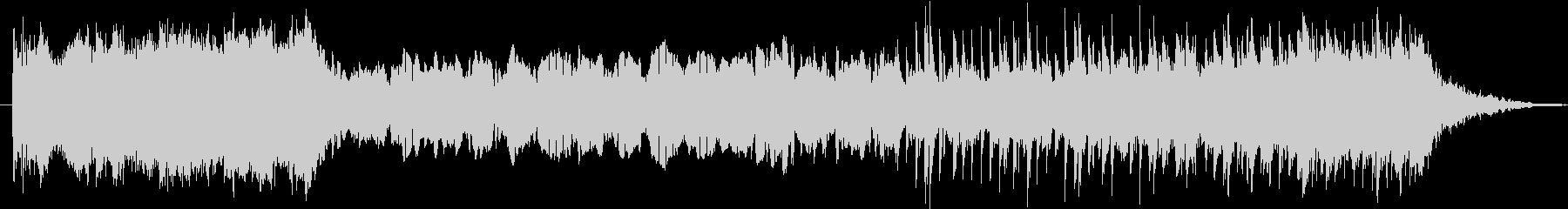 パワフルでオーケストラ的な電子サウンドの未再生の波形