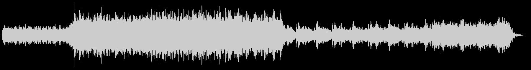 スローテンポのキラキラしたバラードの未再生の波形