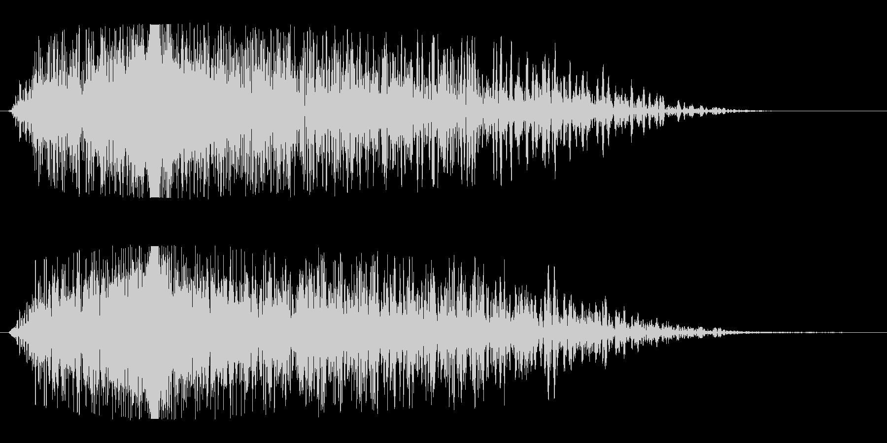 ワープ突入(一瞬でワープする効果音)の未再生の波形