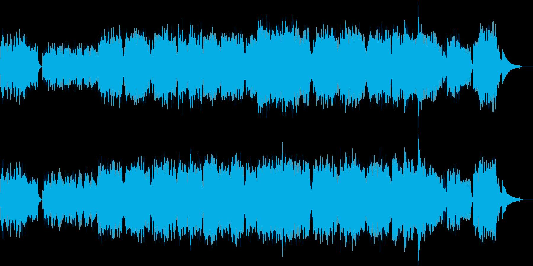 バイオリンとチェンバロの妖しい曲の再生済みの波形