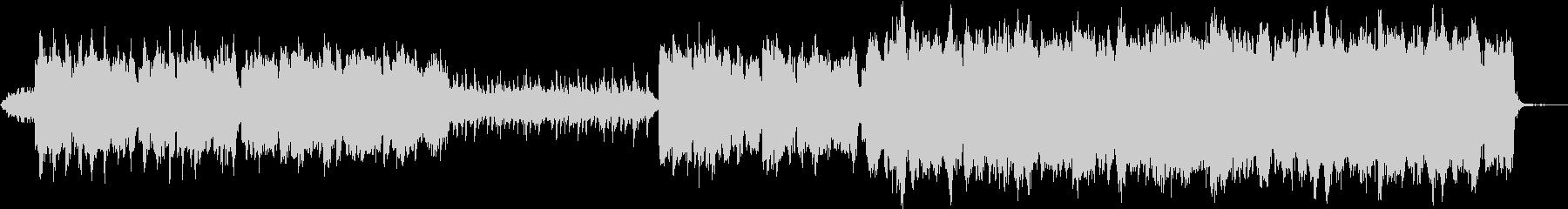 ケルトの笛で「グリーンスリーブス」の未再生の波形