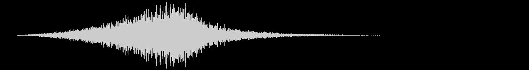 ザバーン。波・海の音(低・短)の未再生の波形