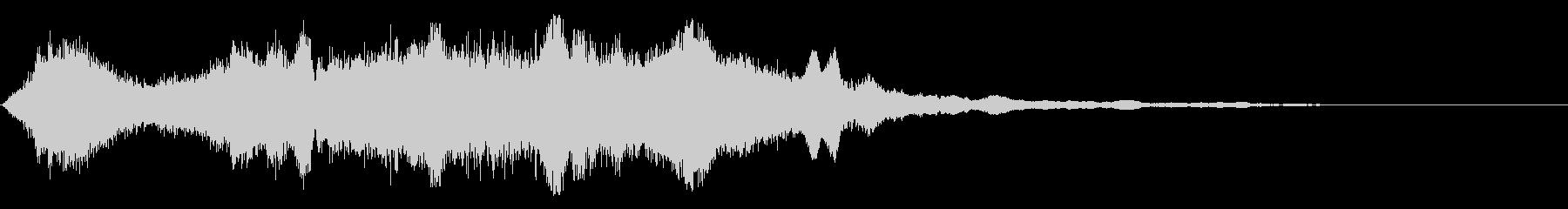 シュワーンシュゥワー・・・の未再生の波形