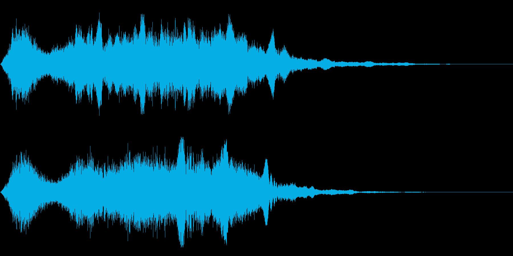 シュワーンシュゥワー・・・の再生済みの波形