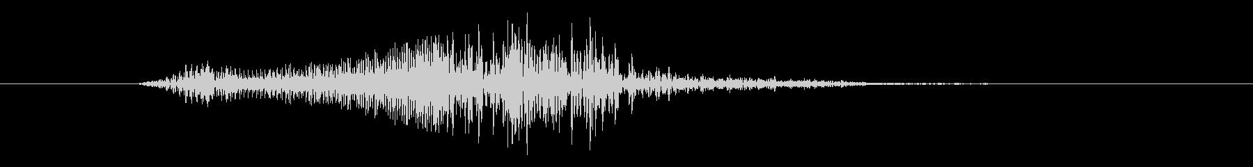 鳴き声 男性ファイト02の未再生の波形