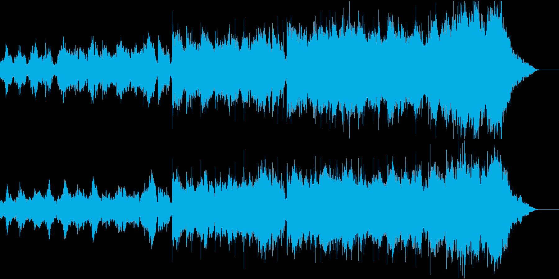 官能的で物憂げなヴァイオリン曲の再生済みの波形