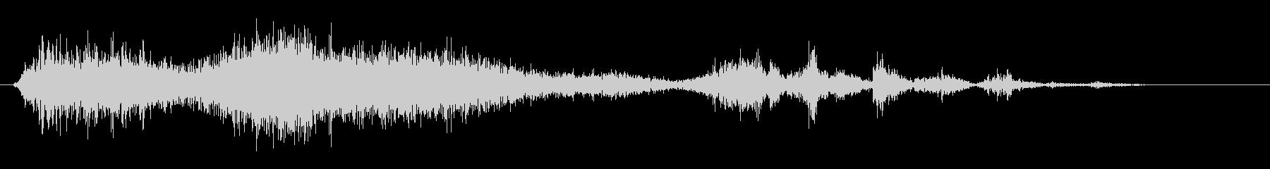 ペラリと紙をめくる音の未再生の波形