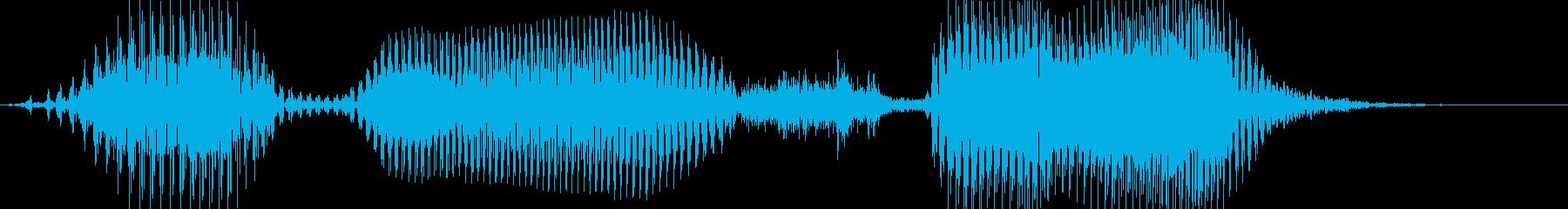 ログインしましたの再生済みの波形