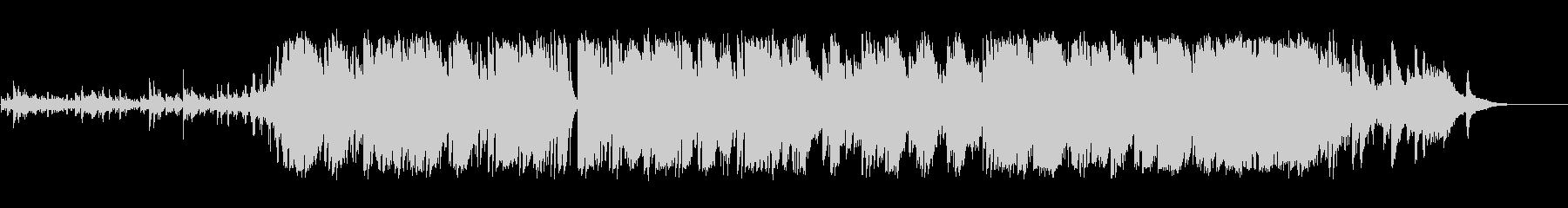 ミステリアス|ダークでかっこいいBGMの未再生の波形