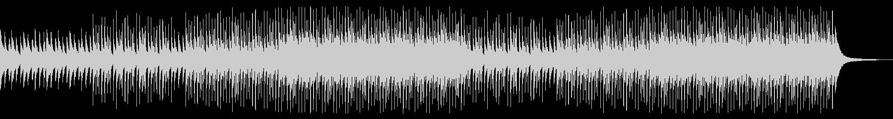No cymbals Lights Hope Future's unreproduced waveform