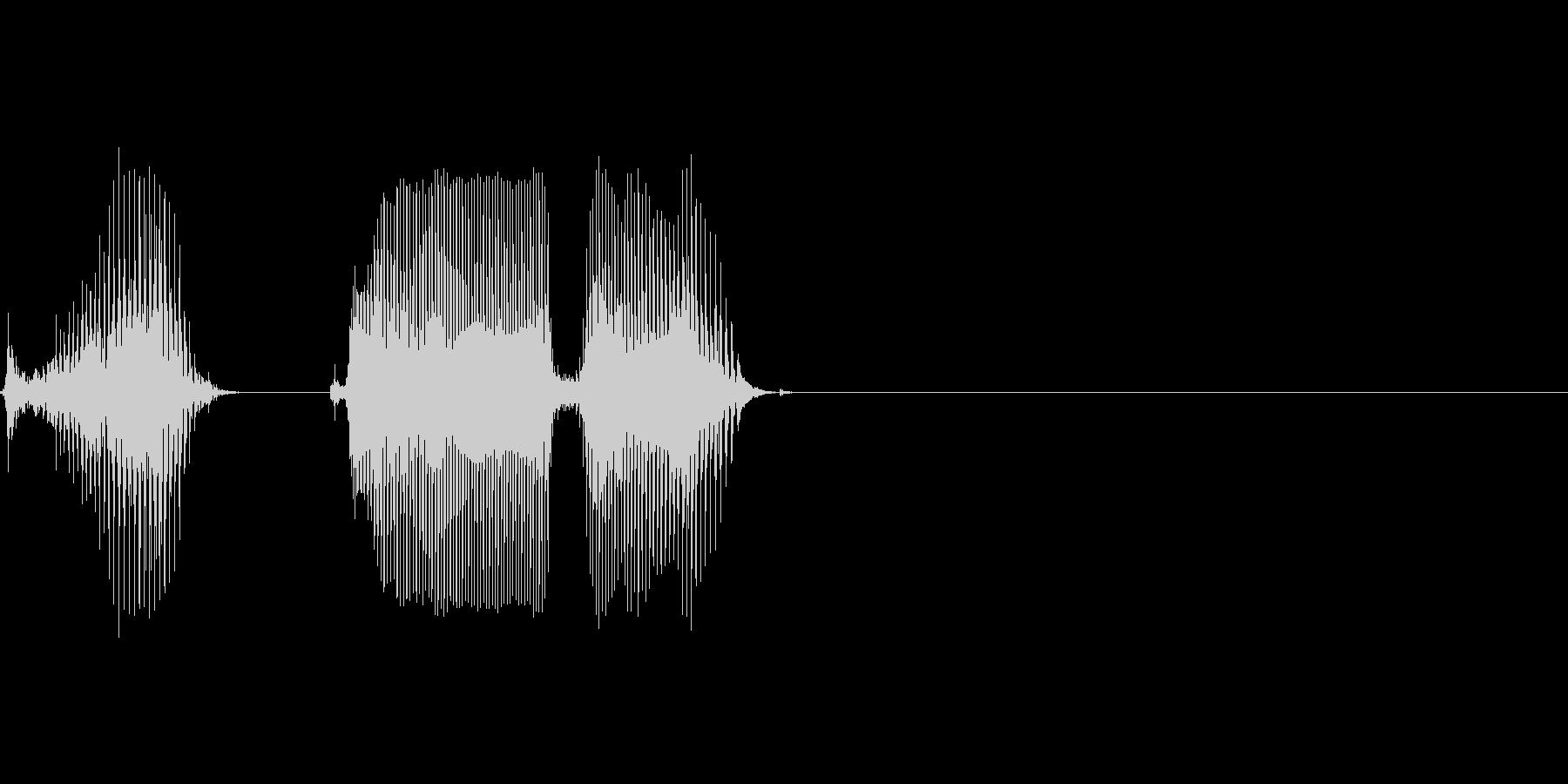 x(かける)の未再生の波形