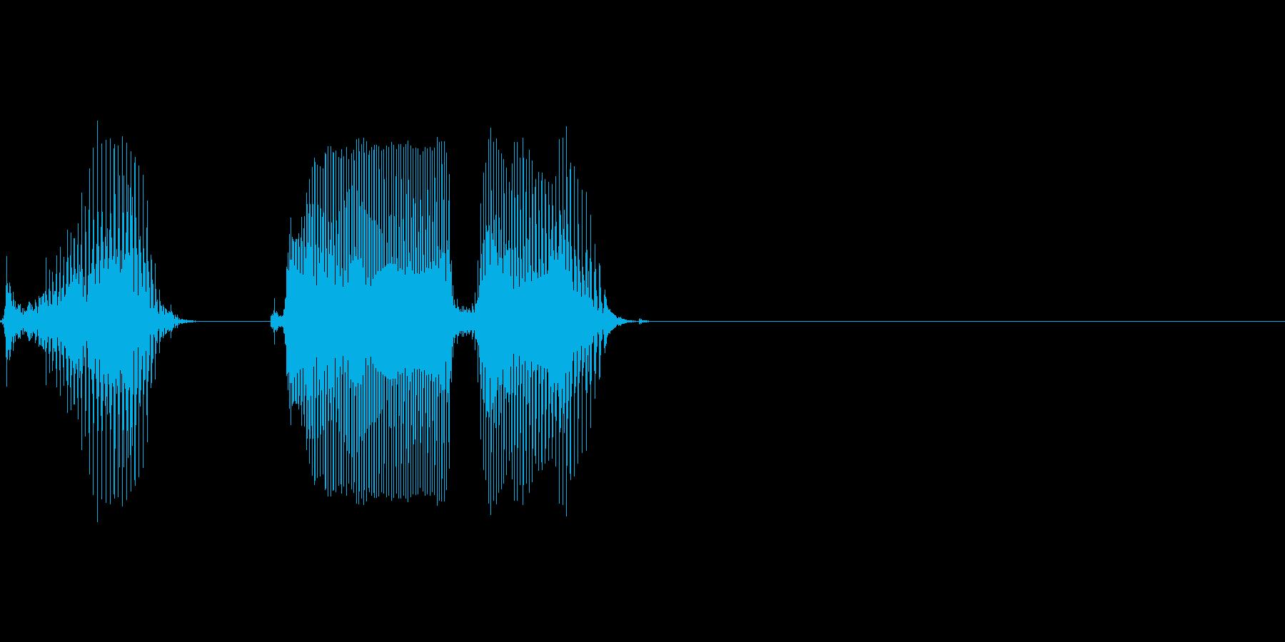 x(かける)の再生済みの波形