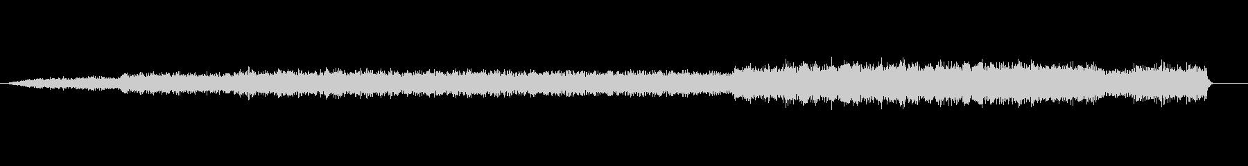 ドラッグボート;アイドル/オフ、C...の未再生の波形