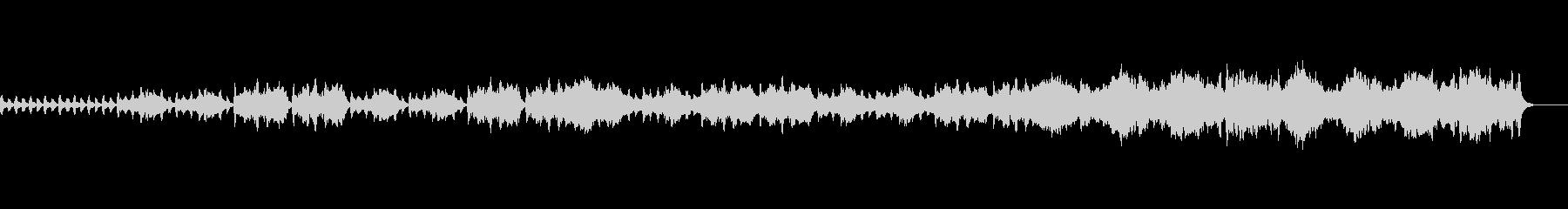 ほのぼの弾んだリズムの木管楽曲の未再生の波形