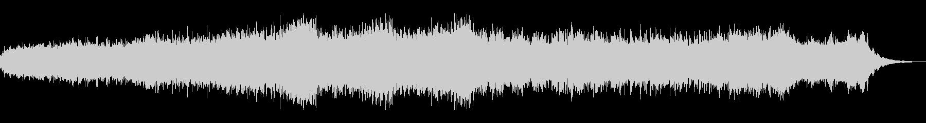 キラキラ神秘的なアンビエントミュージックの未再生の波形