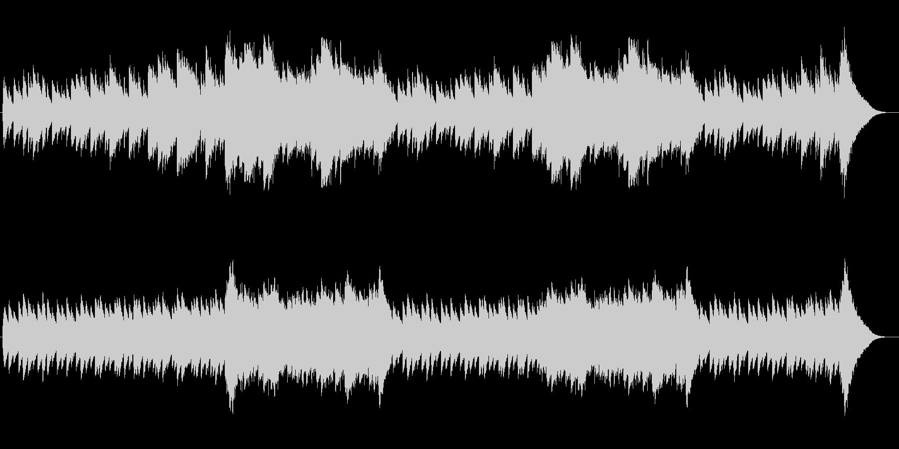 アップテッポで悲しい音楽の未再生の波形