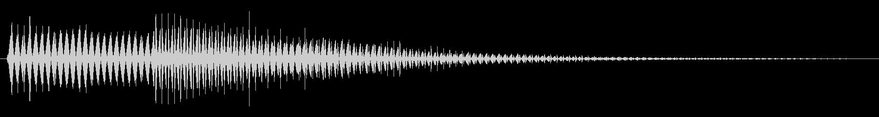 ヴゥワーン(恥、憂鬱などの感情)の未再生の波形