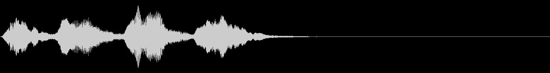 ほのぼのとしたジングル:9の未再生の波形