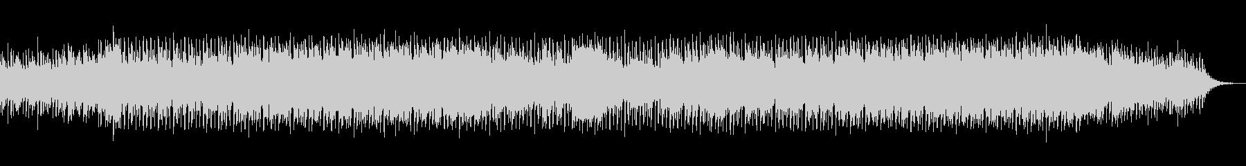 綺麗な響きでスタイリッシュなメロディーの未再生の波形