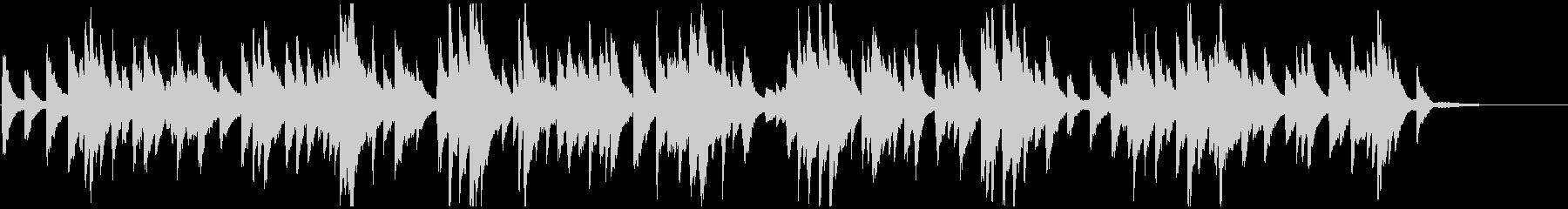 ゆったりとした少し切ないピアノソロの未再生の波形