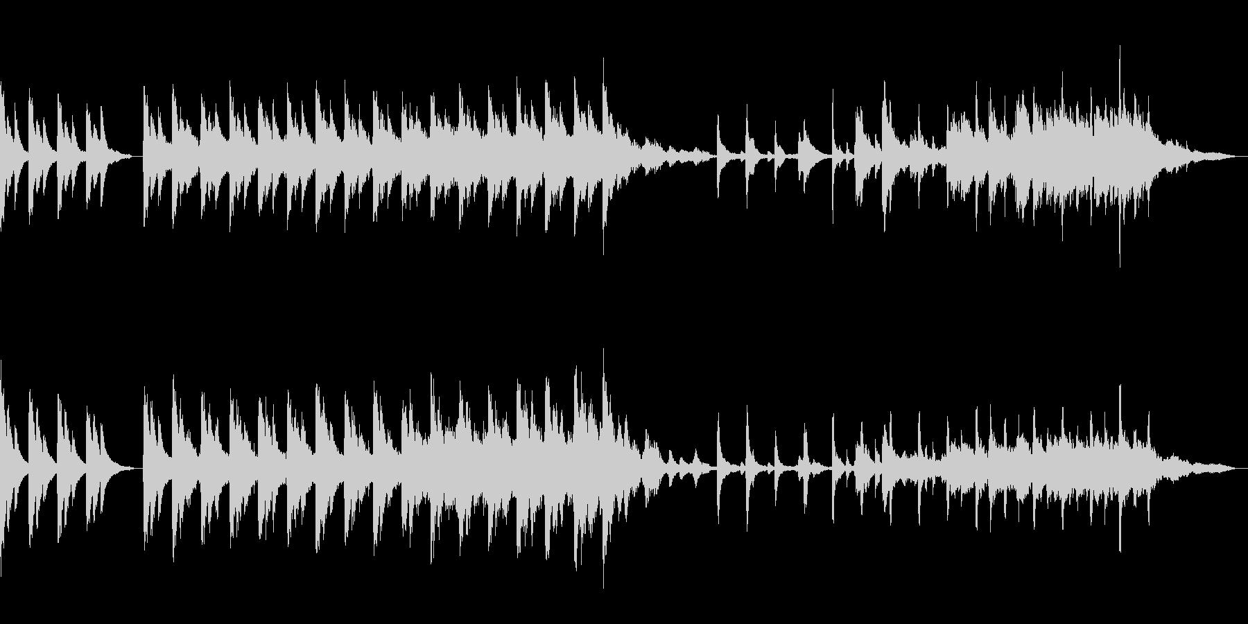 深いピアノの旋律が印象的な幻想的な楽曲の未再生の波形