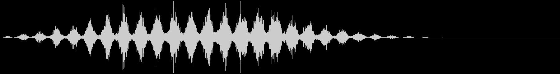 ワープ(チュチュチュ…+サーッ)の未再生の波形