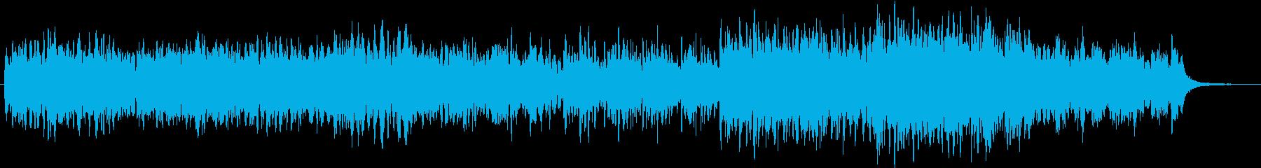 柔らかく神秘的なアンビエントの再生済みの波形