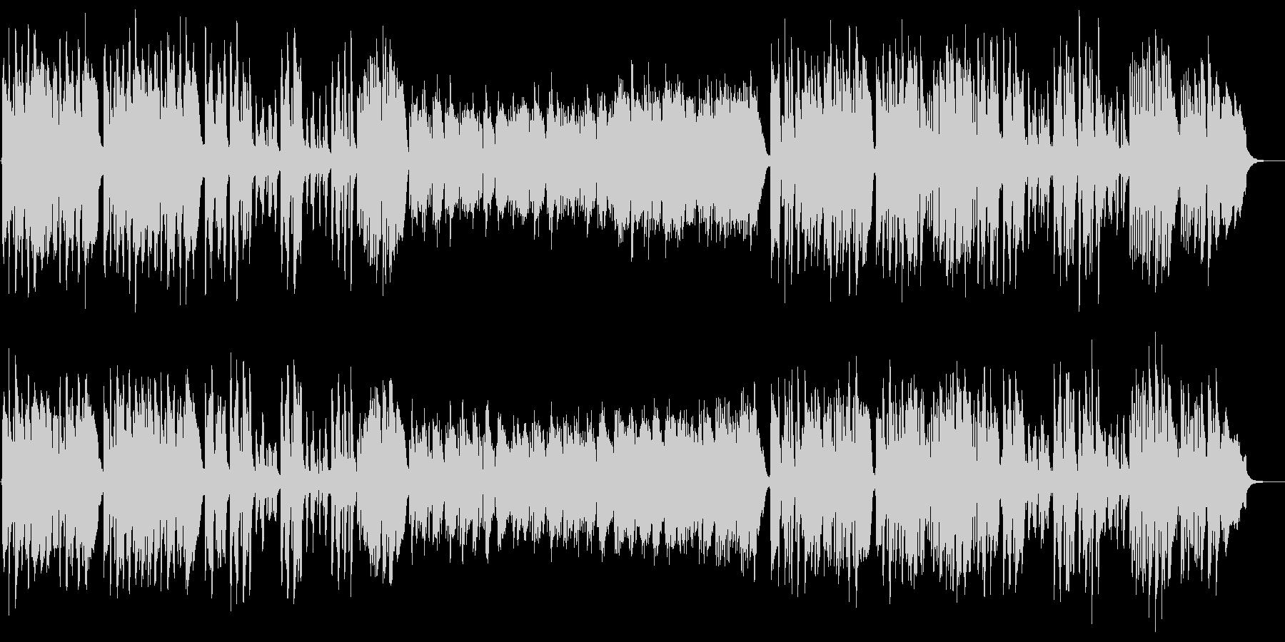 スキップしたくなるクラリネット曲の未再生の波形