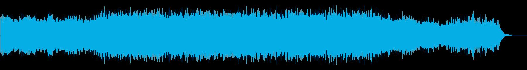 アンビエント・神秘的・リラックス・時計Tの再生済みの波形