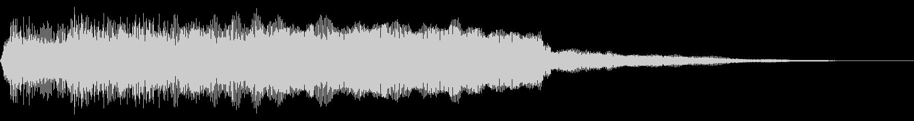 レゲエやDJで使用ホーン(ラッパ)連続5の未再生の波形