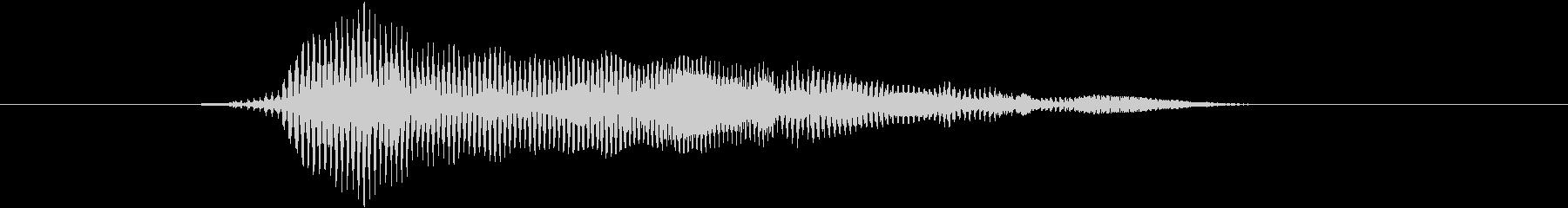 「猫の鳴き声004」にゃーおver3の未再生の波形
