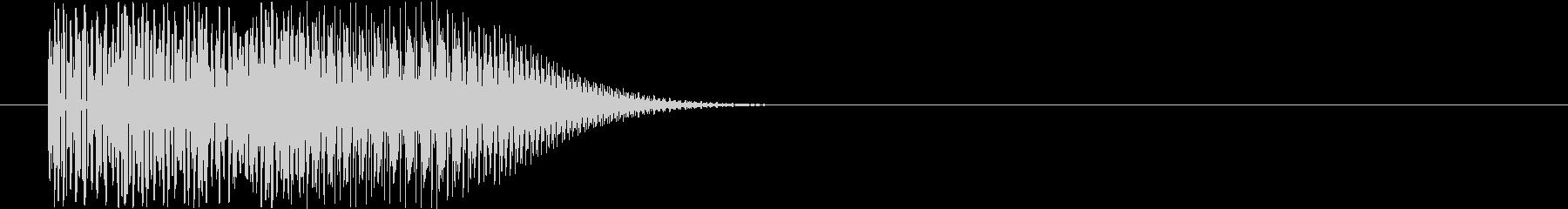 ビロン (ボタン・決定音・デジタル)の未再生の波形